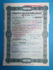 Towarzystwo Kredytowe Miasta Warszawa 1928 - List Zastawny