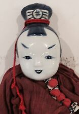 Vintage Blue & White Chinese China Head Doll In Traditional Chinese Clothes :)