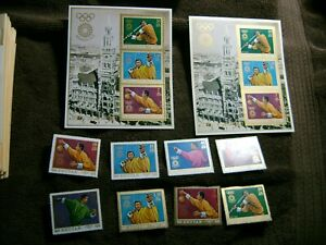 BHUTAN-(-1972-)-OLYMPICS-8 STAMPS & 2 S.SHEETS(PERF.& IMPERF.)-COMPL.SET-MNH