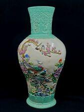 New listing Fine Chinese Cracked Glaze Carved Porcelain Green Base Vase