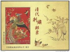 2013 TAIWAN Qing Dynasty Embroidery SILK MS