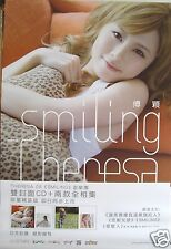 "THERESA FU ""SMILING"" HONG KONG PROMO POSTER - Cantopop Singer / Model / Actress"