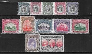 1948 BAHAWALPUR SG19-32 USED, 2 VALUES MISSING,PAKISTAN,NOT INDIA,STATES