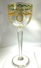 Antique Moser Bohemian Enameled Holiday Gold Wreaths & Garland  Wine Glass