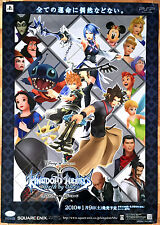 Kingdom Hearts Birth By Sleep RARE PSP 51.5 cm x 73 cm Japanese Promo Poster