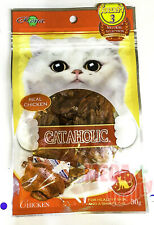 Cat Dry Treats Salmon Chicken Tuna Healthy Shiny Skin Coat 2 month Age and Over