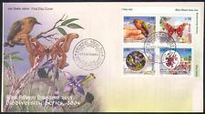 Nepal 2004 Woodpecker/Moth/Rice/Birds/Insects/Plants/Nature 4v blk FDC (n40091)