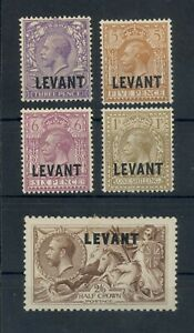 BRITISH LEVANT 1921 KING GEORGE V. - 5 X MINT LIGHTLY HINGED