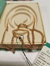 585 or 14 ct Russian Rose Gold Chain 7.19 gr. The length - 55 cm. (Diamond cut)