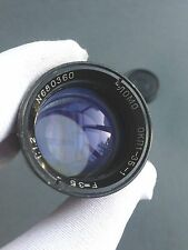 Lomo OKP1-35-1 F-1:1.2/ 35mm F1:1.2 lens for 16mm movie projector USSR