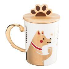 Starbucks Taiwan 2018 Chinese new year of dog golden mug rare must have