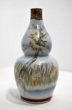 VASE coloquinte porcelaine XIXe décor JAPON