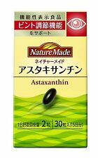 Nature Made Astaxanthin 30 Liquid Softgels Eye Focus Point Recovery Health Japan