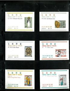 Korea (South) 552a-563a MNH VF Souvenir Sheets. Cat 58.25