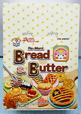 Miniatures Bread & Butter Box Set - Re-ment Collectible Rare  , #1ok