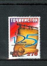 EMBLEMI - EMBLEM  TAJIKISTAN 2000 U.P.U. 125th Anniversary
