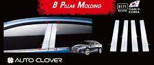 Chrome Silver B-Pillar Garnish Molding B171 4Pcs for Hyundai Elantra 2017~2018