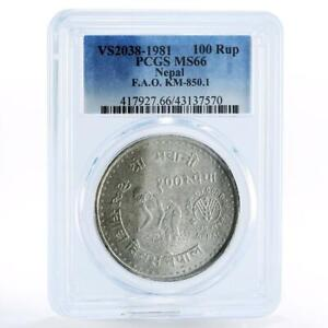 Nepal 100 rupees FAO Woman Harvest Food MS66 PCGS silver coin 1981