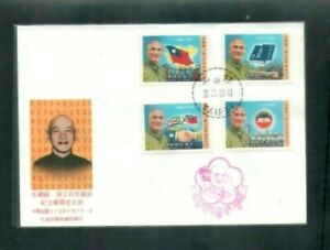Taiwan RO China, 1986 100th Birthday President Chiang Kai-shek FDC
