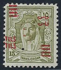 JORDAN 1952 15 FILS ON 15 MILS RED DOUBLE SURCHARGE SG 325a LIGHT HINGED
