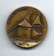 "BRONZE MEDAL OF PORTUGUESE WINDMILL ""PÓVOA DO VARZIM"" BY VASCO BERARDO. M25"