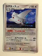 Carte Togekiss Rare Holo DPBP#204 DP4 Pokemon Card