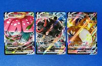 Charizard VMAX + Blastoise VMAX + Venusaur VMAX 3 Card Pokemon Set All NM