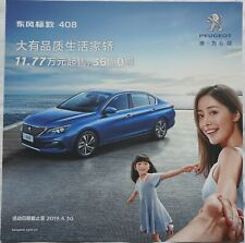 Dongfeng Peugeot 408 car (made in China) _2019 Prospekt / Brochure