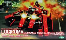 Kotobukiya Ghost in the Shell Arise Logicoma Plastic Model Kit KP319