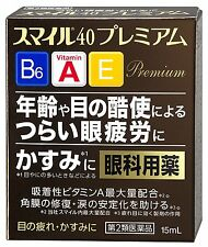 Lion Smile 40 Premium Eye Drops 15ml Japan Import
