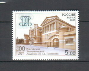 Russia 2007 Russian Economic Academy Anniversary MNH stamp
