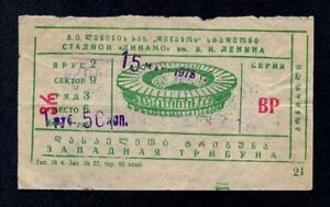 Soccer Ticket Dinamo Moscow - Real Betis Spain 1977-1978 Cup Winners Cup