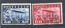 RUSSIA YR 1930,SC C12A-13A,MI 390B-91B,USED,GRAF ZEPPELIN FLIGHT,PERF 10-1/2