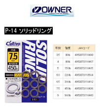 Owner Cultiva Heavy Duty Solid Ring P-14
