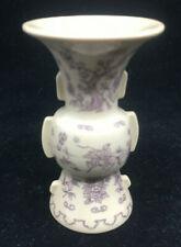 Franklin 1980 Miniature Doll House Vase Tsun Form Beige Pink Dynasty Treasures