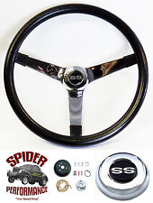 "1969-1973 Chevelle steering wheel SS 14 3/4"" Grant steering wheel"