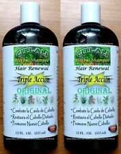 2x CITLALI Original Triple Action HERBAL Shampoo Nettle Aloe Rosemary 12 oz Each