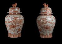 China 20. Jhd. Ein Paar Große Chinesische Porzellan Baluster ( Temple ) Vasen