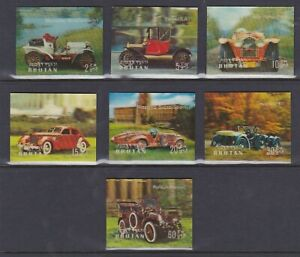 AUCT1502) Bhutan, Holographic Vintage Car Stamps, Set of 7