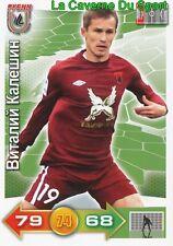 VITALIY KALESHIN RUSSIA # FK.RUBIN KAZAN CARD ADRENALYN PANINI 2012