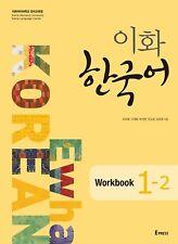 Ewha Korean Language Workbook 1-2 With CD Korea Textbook English Version