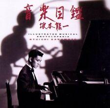 Ryuichi Sakamoto Illustrated musical encyclopedia (1986)  [CD]