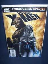 The Uncanny X-Men #489 NM Marvel Comics with Bag and Board 2007