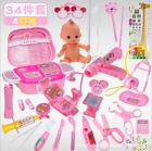 34Pc Doctor Nurse Pretend Play Toys Toddler Play Set Kids Playset GirlsKit Gift