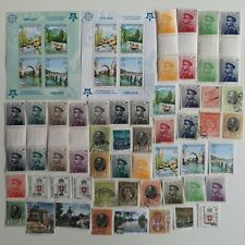 More details for 50 different serbia stamps collection
