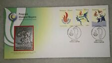 Royal Selangor Premier Pewter Stamp FDC - 2004 National Service Programme PKN