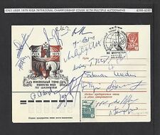 RUSSIA USSR 1979 CHESS CHAMPIONSHIP COVER with AUTOGRAPHS