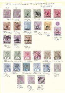 British Honduras Stamp Collection Queen Victoria mm mu. SG Cat £180+