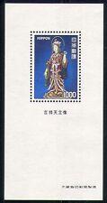 Japón 1971 Temple Goddess/Estatua/Art 1 V M/S (n31178)