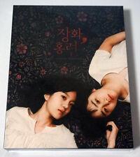 A Tale Of Two Sisters ( Blu-ray ) Fullslip / English Subtitle / Region ALL